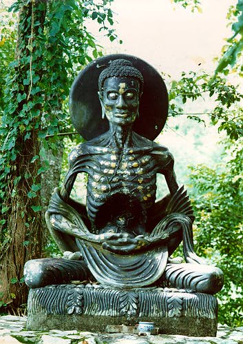 an analysis of the teachings of buddha Buddha in glory analysis  buddhism is a religion of eastern and central asia that developed from the teachings of gautama buddha  buddha himself is an.